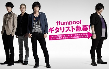 20120508_news_flumpool.jpg
